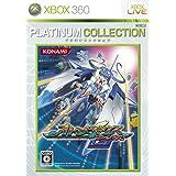 オトメディウスG(ゴージャス!) Xbox360 プラチナコレクション