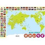 世界地図 お風呂 ポスター A3サイズ (420×297mm)【日本製 防水 A3 ポスター 学習ポスター】