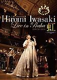 岩崎宏美 LIVE IN PRAHA [DVD]