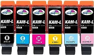 エプソン EPSON KAM 互換インクカートリッジ KAM-6CL 6色セット KAM6CL 大容量/ICチップ/残量表示機能 (目印:カメ) 【Kingway限定】