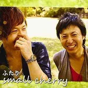 small cherry