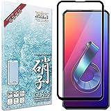 シズカウィル(shizukawill) ASUS Zenfone 6 ZS630KL フルカバー フィルム 硬度9H 耐衝撃 ガラスフィルム プラズマ溶射 フッ素コーティング 高透過 ZenFone6 液晶保護ガラスフィルム ZS630KL フィルム