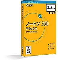 ノートン 360 デラックス セキュリティソフト(最新) 1年3台版 パッケージ版 Win/Mac/iOS/Androi…