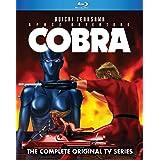 スペースコブラ TV1期 コンプリート(全31話) Blu-ray 北米版 (国内プレーヤーで再生可、字幕OFF対応)