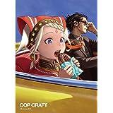 コップクラフト 3[Blu-ray]