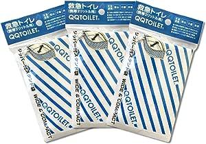 ≪救急トイレ(QQトイレ)3個セット≫世界最小の折り畳み携帯・簡易トイレ(第1回UTMF(ウルトラ・トレイル・マウントト富士)大会公認携帯トイレ)