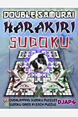 Double Samurai Harakiri Sudoku: 99 overlapping sudoku puzzles, 8 sudoku grids in each puzzle ペーパーバック