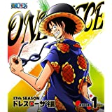 ONE PIECE ワンピース 17THシーズン ドレスローザ編 piece.1 [Blu-ray]
