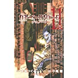 DEATH NOTE (11)