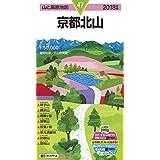 山と高原地図 京都北山 (山と高原地図 47)