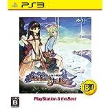 シャリーのアトリエ ~黄昏の海の錬金術士~ PlayStation3 the Best - PS3