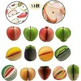 Lighttonフルーツメモ 立体 3Dメモ まるで本物の果物みたいなメモ帳 11種類セット フルーツメモ帳 癒しステーショナリー