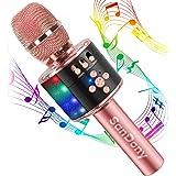 カラオケマイク bluetooth ポータブルスピーカー ワイヤレスマイク 高音質 カラオケ機器 音楽再生 ノイズキャンセリング LEDライト付き 大容量 2800mAh TFカード機能 録音可能 Android&iPhoneに対応 (ローズゴールド