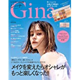 Gina 2021 Summer (JELLY 2021年07月号増刊) [雑誌]