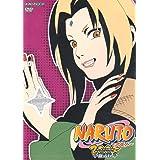 NARUTO -ナルト- 3rd STAGE 2005 巻ノ五 [DVD]