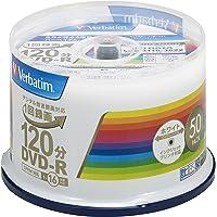 バーベイタムジャパン(Verbatim Japan) 1回録画用 DVD-R CPRM 120分 50枚 ホワイトプリン…