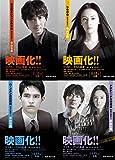 角川文庫「刑事犬養」シリーズ 4冊セット