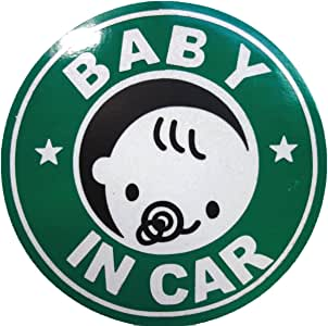 BABY IN CAR 赤ちゃん 乗車中 (12cm マグネット ステッカー グリーン)