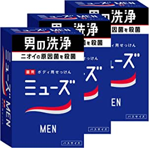 【医薬部外品】ミューズメン ボディ用 石鹸 135g ×3個 消臭