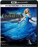 シンデレラ 4K UHD [4K ULTRA HD+ブルーレイ] [Blu-ray]