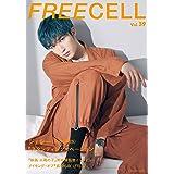 FREECELL vol.39 (カドカワムック 874)