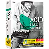 ACID Music Studio 11(最新)|Win対応