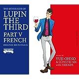 ルパン三世 PART5 オリジナル・サウンドトラック「THE OTHER SIDE OF LUPIN THE THIRD…
