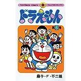ドラえもん(6) (てんとう虫コミックス)