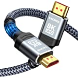 HDMI 2.1 ケーブル 8k 2m HDMI ケーブル 8k@60Hz 4K@120Hz 48Gbps HDMI Cable 超高速 7680x4320p HDR eARC 3D [PS5対応] hdmi2.1以下と互換性あり
