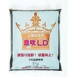 プロ農家愛用 土作りの基本 土壌改良剤 「息吹農法グレードLD」 (1)