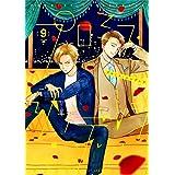 プロミス・シンデレラ (9) (裏少年サンデーコミックス)