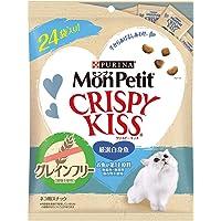 モンプチ 猫用おやつ クリスピーキッス グレインフリー 厳選白身魚 72g