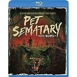 ペット・セメタリー デジタル・リマスター版 [Blu-ray]