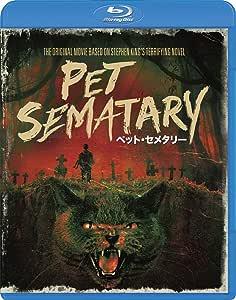 ペット・セメタリー デジタル・リマスター版 [AmazonDVDコレクション] [Blu-ray]