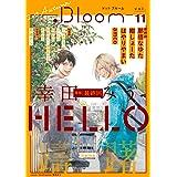 .Bloom ドットブルーム vol.11 2018 Autumn