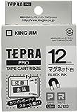 キングジム テープカートリッジ テプラPRO マグネットテープ 12mm 白 SJ12S