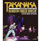 高中正義TAKANAKA SUPER LIVE 2020 Rainbow Finger Dancin' Christmas special (Blu-ray)