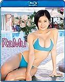 RaMu Plum 【Blu-ray】