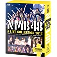 NMB48 3 LIVE COLLECTION 2018 [Blu-ray]