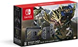 Nintendo 任天堂 Switch 怪物獵人 特別版