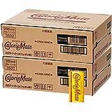 大塚製薬 カロリーメイト リキッド カフェオレ味 200ml ×30本×2(60本)