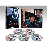 ナイトヘッド DVD BOX