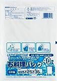 ワタナベ工業 お料理パック 40枚 OP-25 2袋セット