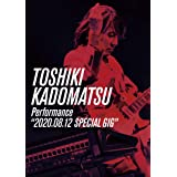 "TOSHIKI KADOMATSU Performance""2020.08.12 SPECIAL GIG"" (DVD) (特典なし)"