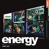 energy(通常盤)