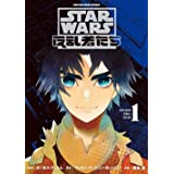 STAR WARS / 反乱者たち 1 (LINEコミックス)