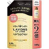 ラボン 柔軟剤入り洗剤 詰め替え特大 シャイニームーンの香り 1500g (旧シャンパンムーンの香り)