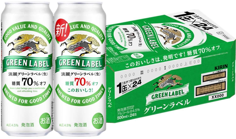 キリン淡麗 グリーンラベル 缶 500X24