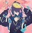 ピンクレモネード(初回生産限定盤)(DVD付)