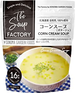 The Soup FACTORY コーンスープ(ポタージュ) 270g